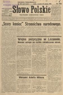 Słowo Polskie. 1932, nr170