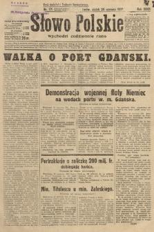 Słowo Polskie. 1932, nr171