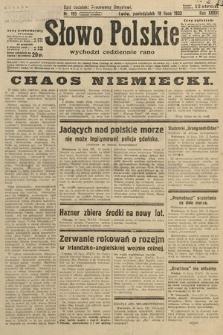 Słowo Polskie. 1932, nr195