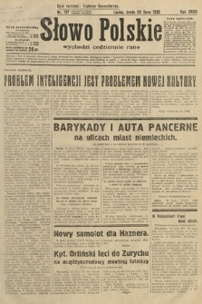 Słowo Polskie. 1932, nr197