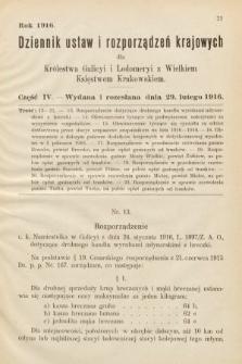 Dziennik Ustaw i Rozporządzeń Krajowych dla Królestwa Galicyi i Lodomeryi wraz z Wielkiem Księstwem Krakowskiem. 1916, cz.4