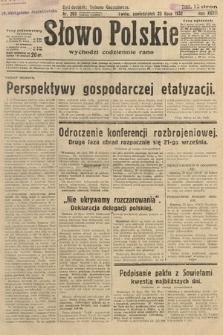 Słowo Polskie. 1932, nr202
