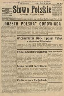 Słowo Polskie. 1932, nr207