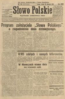 Słowo Polskie. 1932, nr218