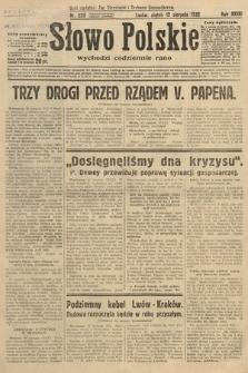 Słowo Polskie. 1932, nr220