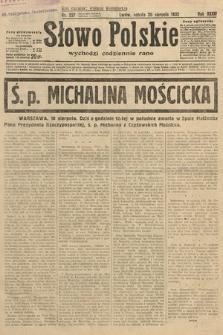 Słowo Polskie. 1932, nr227