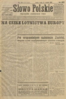 Słowo Polskie. 1932, nr238