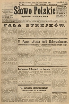 Słowo Polskie. 1932, nr243