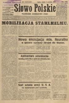 Słowo Polskie. 1932, nr247