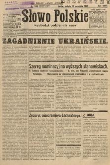 Słowo Polskie. 1932, nr248