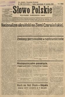 Słowo Polskie. 1932, nr250
