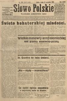 Słowo Polskie. 1932, nr259