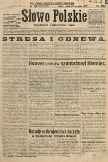 Słowo Polskie. 1932, nr261