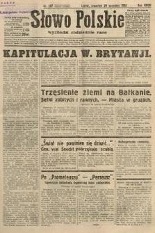Słowo Polskie. 1932, nr267