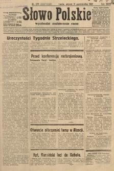 Słowo Polskie. 1932, nr279