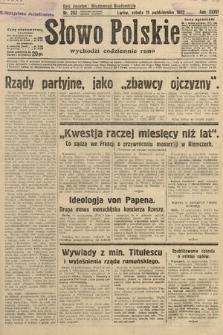 Słowo Polskie. 1932, nr283
