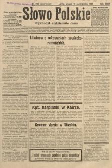 Słowo Polskie. 1932, nr286