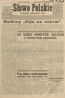 Słowo Polskie. 1932, nr287