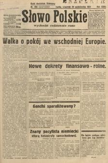 Słowo Polskie. 1932, nr288