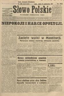 Słowo Polskie. 1932, nr289
