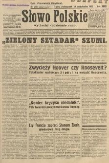 Słowo Polskie. 1932, nr292