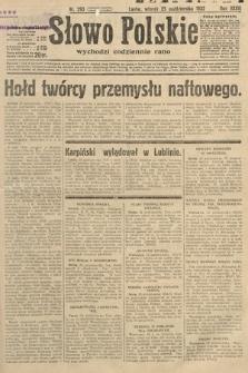 Słowo Polskie. 1932, nr293