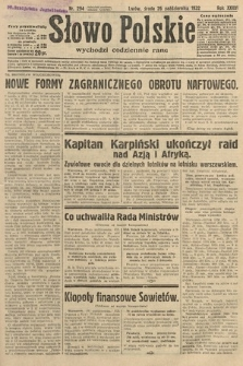 Słowo Polskie. 1932, nr294