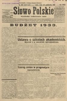 Słowo Polskie. 1932, nr296