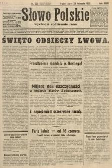 Słowo Polskie. 1932, nr322