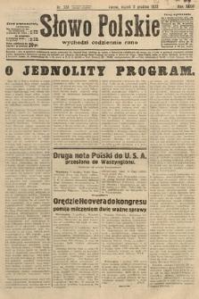 Słowo Polskie. 1932, nr338