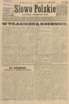 Słowo Polskie. 1932, nr346