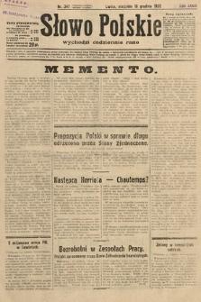 Słowo Polskie. 1932, nr347