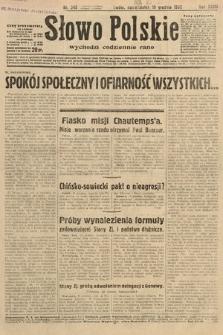 Słowo Polskie. 1932, nr348