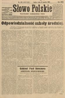 Słowo Polskie. 1932, nr350