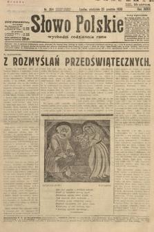Słowo Polskie. 1932, nr354