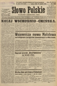 Słowo Polskie. 1932, nr110