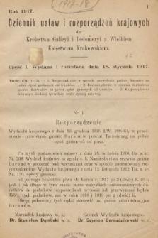 Dziennik Ustaw i Rozporządzeń Krajowych dla Królestwa Galicyi i Lodomeryi wraz z Wielkiem Księstwem Krakowskiem. 1917, cz.1
