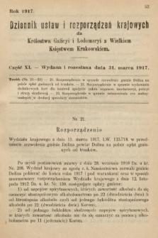 Dziennik Ustaw i Rozporządzeń Krajowych dla Królestwa Galicyi i Lodomeryi wraz z Wielkiem Księstwem Krakowskiem. 1917, cz.11