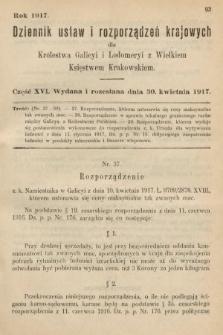 Dziennik Ustaw i Rozporządzeń Krajowych dla Królestwa Galicyi i Lodomeryi wraz z Wielkiem Księstwem Krakowskiem. 1917, cz.16