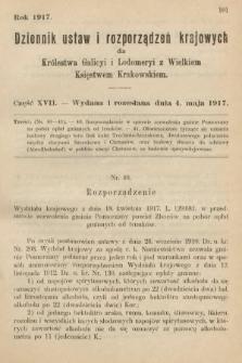 Dziennik Ustaw i Rozporządzeń Krajowych dla Królestwa Galicyi i Lodomeryi wraz z Wielkiem Księstwem Krakowskiem. 1917, cz.17