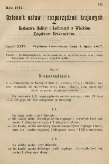 Dziennik Ustaw i Rozporządzeń Krajowych dla Królestwa Galicyi i Lodomeryi wraz z Wielkiem Księstwem Krakowskiem. 1917, cz.24