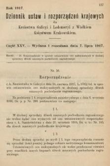 Dziennik Ustaw i Rozporządzeń Krajowych dla Królestwa Galicyi i Lodomeryi wraz z Wielkiem Księstwem Krakowskiem. 1917, cz.25