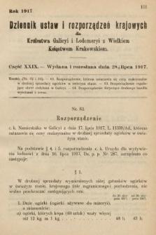 Dziennik Ustaw i Rozporządzeń Krajowych dla Królestwa Galicyi i Lodomeryi wraz z Wielkiem Księstwem Krakowskiem. 1917, cz.29