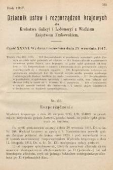 Dziennik Ustaw i Rozporządzeń Krajowych dla Królestwa Galicyi i Lodomeryi wraz z Wielkiem Księstwem Krakowskiem. 1917, cz.36