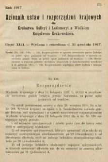 Dziennik Ustaw i Rozporządzeń Krajowych dla Królestwa Galicyi i Lodomeryi wraz z Wielkiem Księstwem Krakowskiem. 1917, cz.42