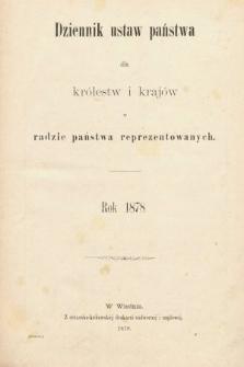 Dziennik Ustaw Państwa dla Królestw i Krajów w Radzie Państwa Reprezentowanych. 1878 [całość]