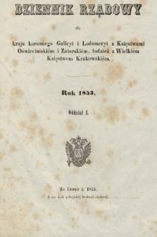 Dziennik Rządowy dla Kraju Koronnego Galicyi i Lodomeryi [...] = Landes-Regierungs-Blatt für das Kronland Galizien und Lodomerien [...]. 1853, oddział 1 [całość]