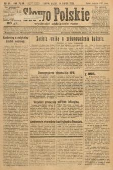Słowo Polskie. 1926, nr84