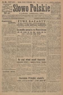 Słowo Polskie. 1926, nr303