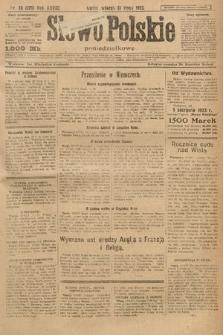 Słowo Polskie (poniedziałkowe). 1923, nr28(207)